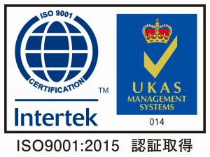 ISO9001認証取得のイメージ
